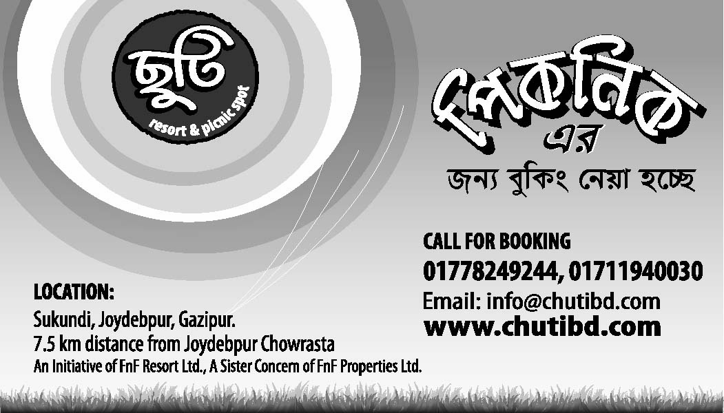 assignment on local advertising of bangladesh Assignment point - solution for best marketing farm produce for industry in bangladesh and holds the biggest share in markets in bangladesh among the local.